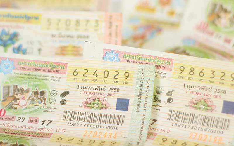 Lotteryth
